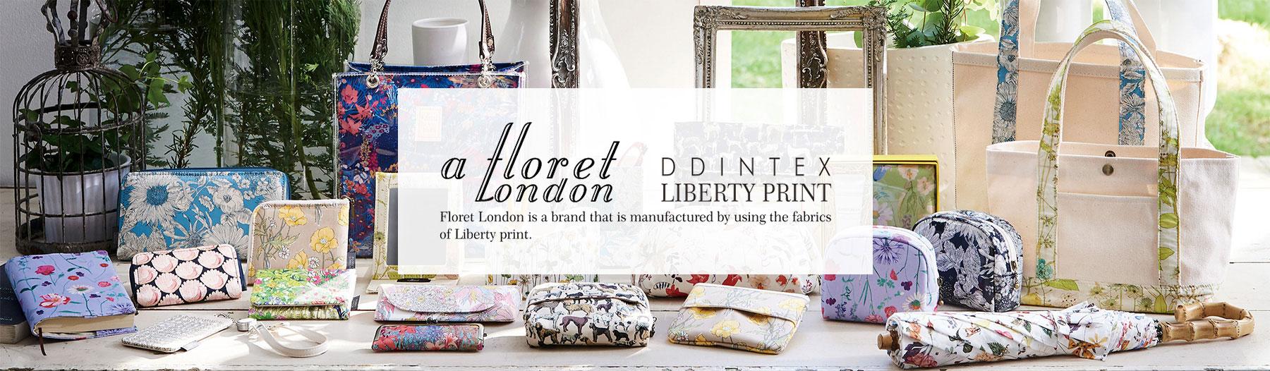 a floret london DDINTEX LIBERTY PRINT